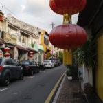 Lanterne chinoise, Malacca, Malaisie
