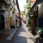 Columbine Street, Ipoh, Malaisie