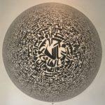Calligraphie arabe, Kuala Lumpur, Malaisie