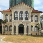 Maison héritage de la ville, Georgetown, Malaisie