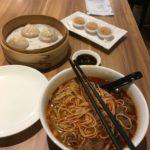 Repas de Dim Sum & nouilles, Aéroport de Singapour