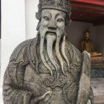 Statue de gardien, Wat Pho, Bangkok, thaïlande