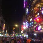 Bui Vien Street, HCMC, Vietnam