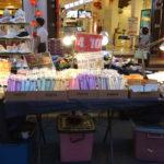Ear candles, Malacca, Malaisie