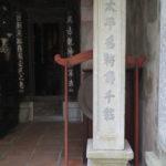 Temple à Trang An, Ninh Binh, Vietnam
